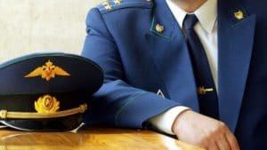 Изображение - Оскорбление сотрудника полиции при исполнении служебных обязанностей статья 115141-48731-300x169