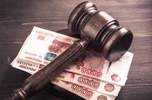 Изображение - Форма заявления о краже телефона 1518101884_kak-izbezhat-shtrafa-v-egais-1-300x197