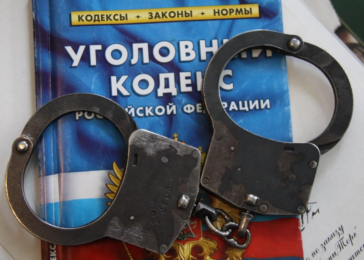 Классификация уголовной ответственности УК РФ