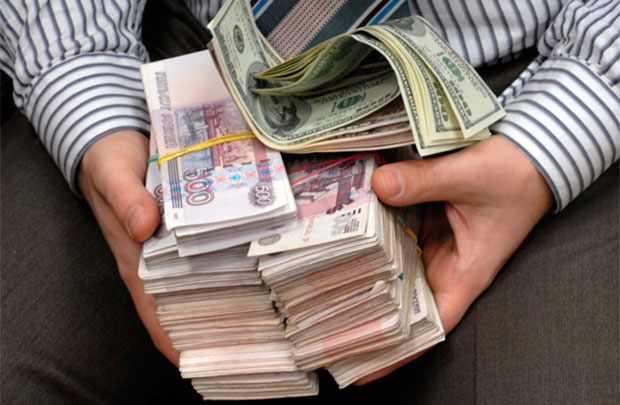 Незаконный оборот денежных средств статья