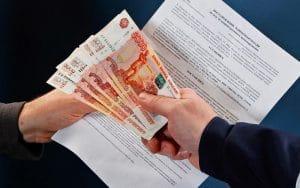 Изображение - Как вернуть деньги с должника по расписке HHKAFi1bbWqhSKm3SlfUqAs800-300x188
