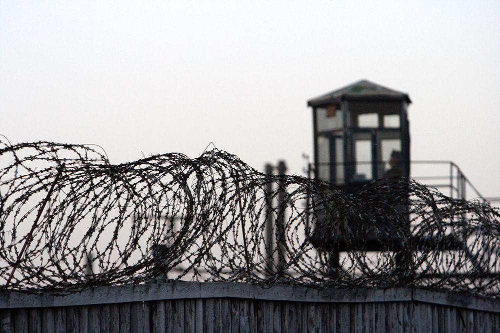 Исправительные колонии и тюрьмы