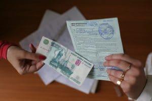 Изображение - Фальшивый больничный лист что делать bolnichnyj-300x200
