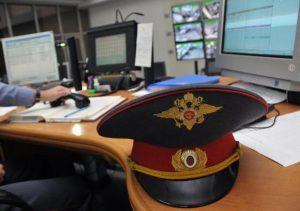 Изображение - Оскорбление сотрудника полиции при исполнении служебных обязанностей статья doc61n3xb1r8eoa0d7b2hs_800_480_57-300x211