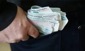 Изображение - Кража денег статья ук рф images-8