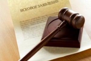 Статья 109 УК РФ: причинение смерти по неосторожности