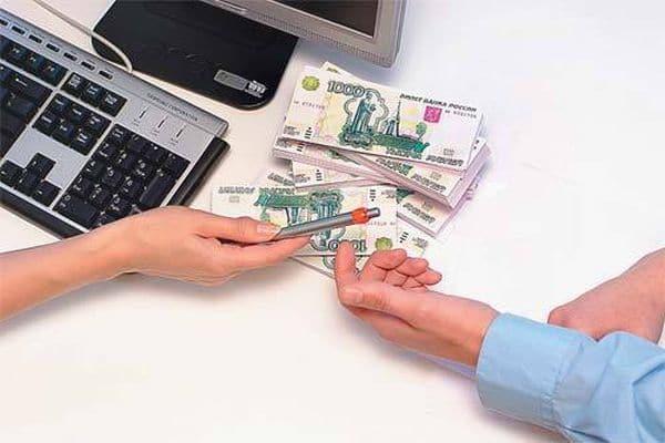 Какой способ получения кредита является уголовно наказуемым