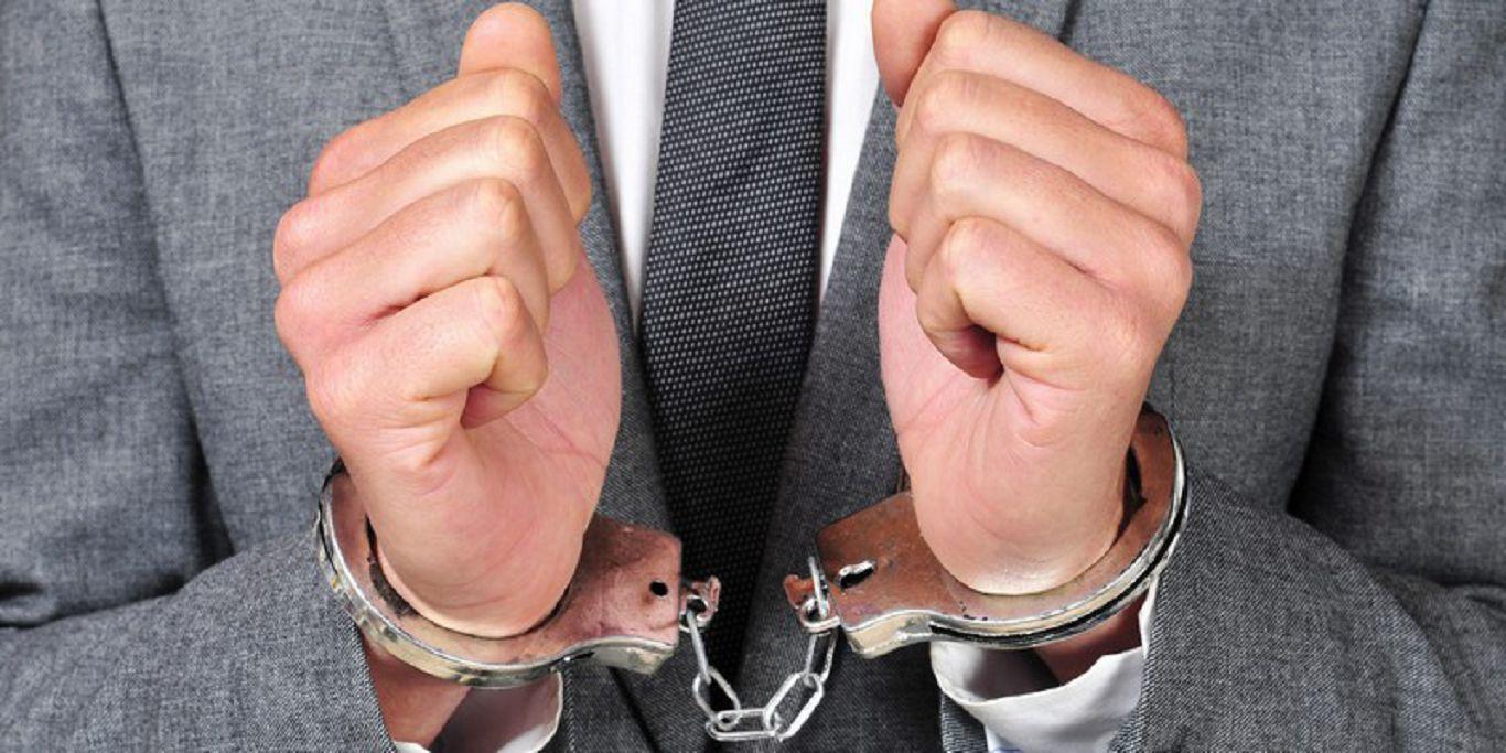 Статья 54 Уголовного кодекса РФ в новой редакции с Комментариями и последними поправками на 2019 год